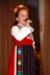 Folclor - фолклор - Folklore